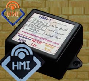 مدار hmi-1  قفل کارتی دربازکن هوشمند کارتی